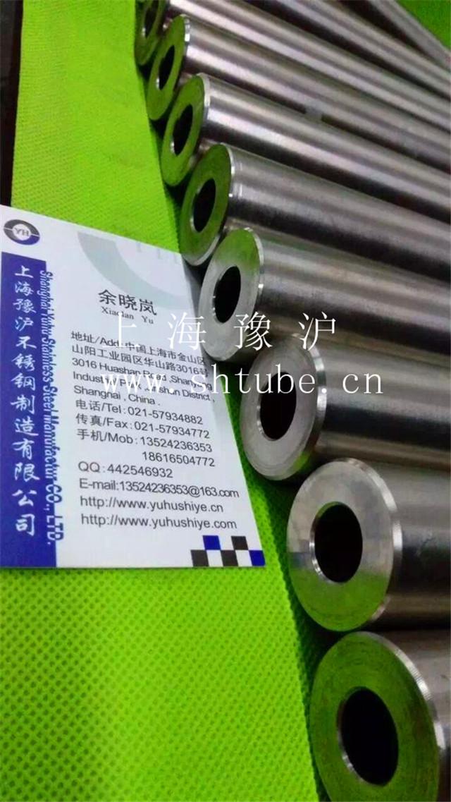 """304雷竞技raybet管焊接技术的最佳""""搭档"""