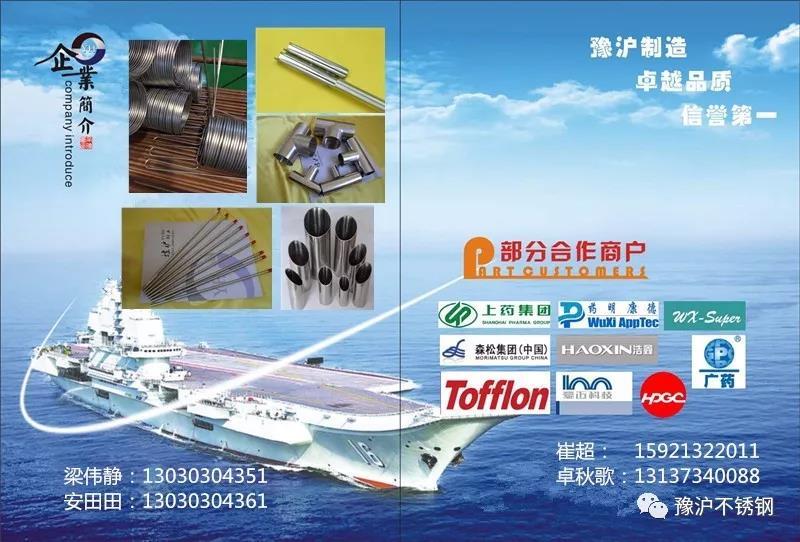 雷竞技raybet管的轧制表面加工简介及各种元素在雷竞技raybet中的作用