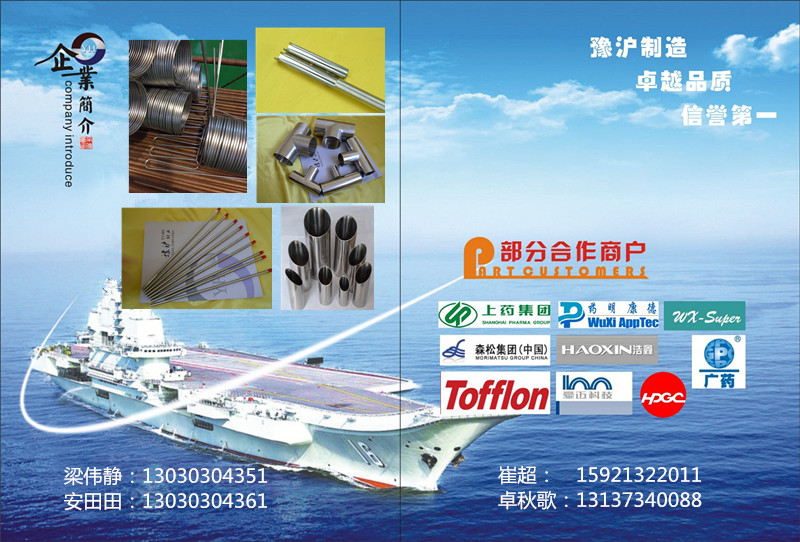 雷竞技raybet管焊接分类与优缺点